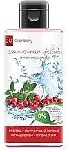 Духи, Парфюмерия, косметика Мицеллярная жидкость с клюквой - GoCranberry