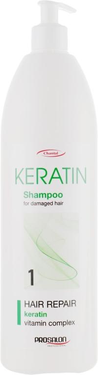 Шампунь для волос с кератином - Prosalon Keratin Shampoo