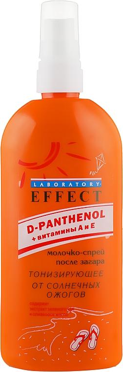 Молочко-спрей после загара тонизирующее - Фитодоктор