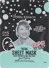 Духи, Парфюмерия, косметика Очищающая маска-патч для лица - Petite Maison Facial Sheet Mask