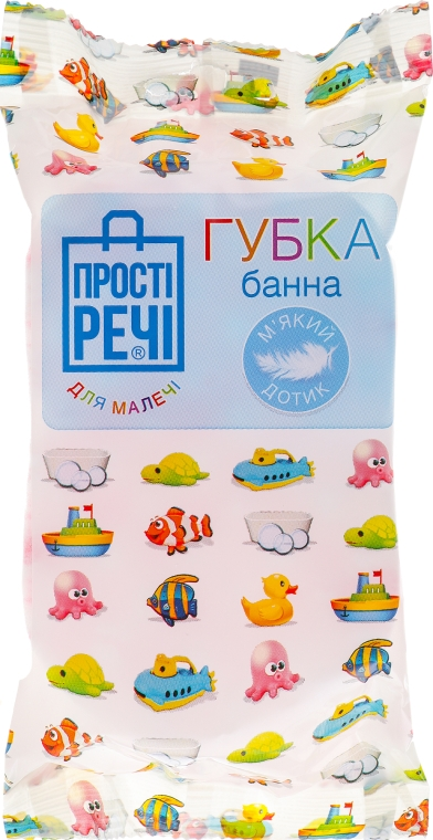 Детская мочалка, розовая - Прості речі