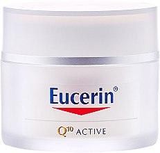 Духи, Парфюмерия, косметика Антивозрастной дневной крем лица - Eucerin Q10 Active Day Cream