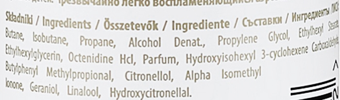 Дезодорант - Extase White Flowers Deodorant — фото N3