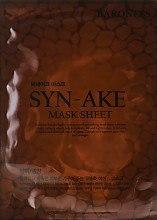 Духи, Парфюмерия, косметика Тканевая маска с ядом змеи - Beauadd Baroness Mask Sheet Syn-Ake