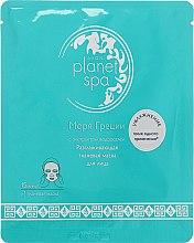 Духи, Парфюмерия, косметика Тканевая маска для лица - Avon Planet Spa Greek Seas Smoothing Sheet Mask