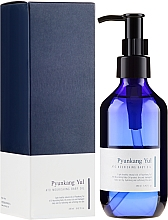 Духи, Парфюмерия, косметика Масло для тела - Pyunkang Yul Ato Nourishing Baby Oil