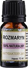 "Духи, Парфюмерия, косметика Натуральное эфирное масло ""Розмарин"" - Biomika Rosemary Oil"