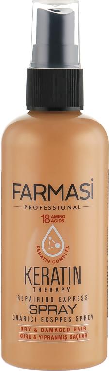 Спрей для волос с кератином - Farmasi Keratin Therapy Repairing Express Spray