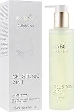Духи, Парфюмерия, косметика Гель-тоник для лица - Babor Cleansing Gel & Tonic 2 in 1