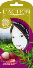 Духи, Парфюмерия, косметика Маска для лица с рисовым маслом - L`Action Paris Lifestyle Rice Oil Face Mask