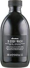 Духи, Парфюмерия, косметика Гель для душа для абсолютной красоты тела - Davines OI Body Wash