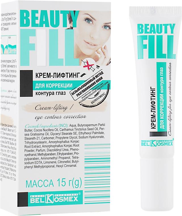 Крем-лифтинг для коррекции контура глаз - BelKosmex Beauty Bill