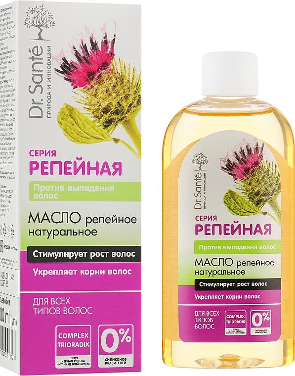 Репейное масло от выпадения волос - Dr. Sante Репейная Серия