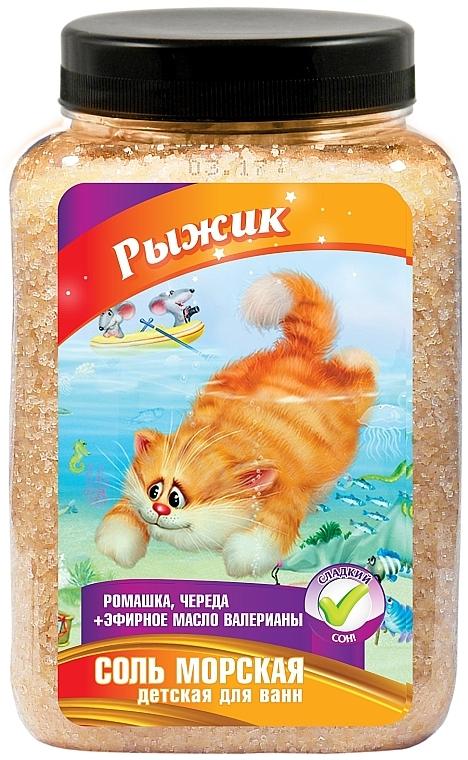 """Соль для ванн морская детская """"Рыжик"""" - Bioton Cosmetics Sea Salt"""