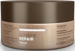 Духи, Парфюмерия, косметика Маска для волос - Cadiveu Brasil Cacau Extreme Repair Mask