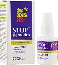 Парфумерія, косметика Гель для повік - ФитоБиоТехнологии Stop Demodex