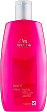 Духи, Парфюмерия, косметика Лосьон для завивки нормальных и непослушных волос - Wella Professionals Wave-It Base Intense