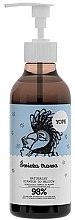 """Духи, Парфюмерия, косметика Натуральный шампунь для жирных волос """"Свежая трава"""" - Yope Hair Shampoo"""