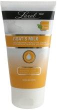 Духи, Парфюмерия, косметика Регенерирующий крем для рук и ногтей - Marcon Avista Goat's Milk Hand Cream