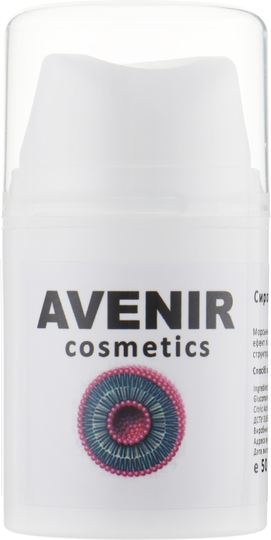 Сыворотка для лица с наносомами гиалуроновой кислоты 24 часа увлажнения - Avenir Cosmetics