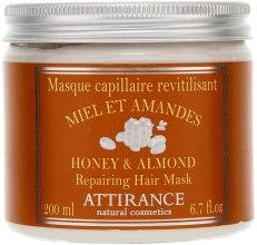 Духи, Парфюмерия, косметика Маска для волос Мед и миндаль - Attirance Repairing Honey and Almond Hair Mask