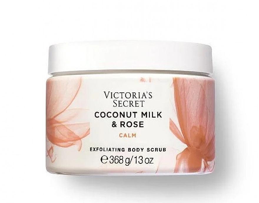 Скраб для тела - Victoria's Secret Coconut Milk&Rose Calm Body Scrub