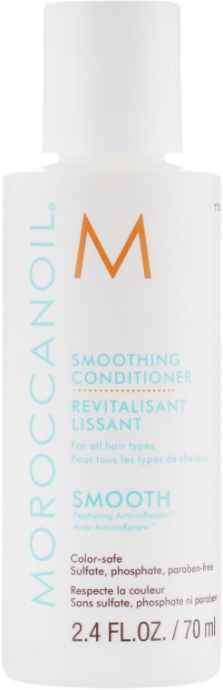 Разглаживающий кондиционер Мини - Moroccanoil Smoothing Conditioner