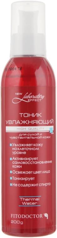Тоник для сухой и чувствительной кожи увлажняющий - Фитодоктор