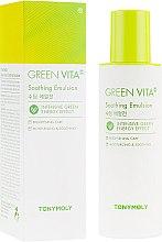 Духи, Парфюмерия, косметика Успокаивающая эмульсия - Tony Moly Green Vita C Soothing Emulsion