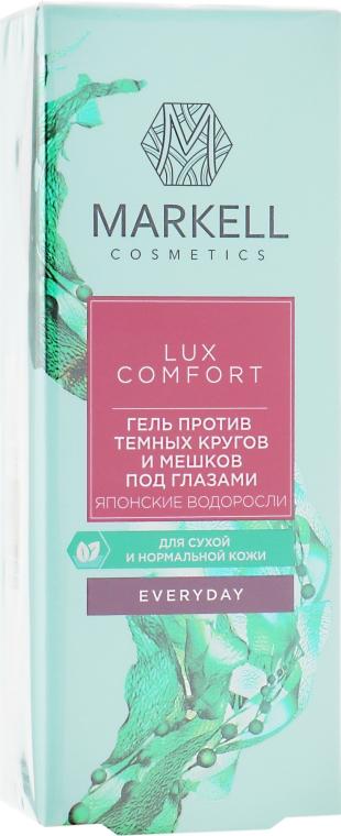 """Гель против темных кругов и мешков под глазами """"Японские водоросли"""" - Markell Cosmetics Lux-Comfort"""