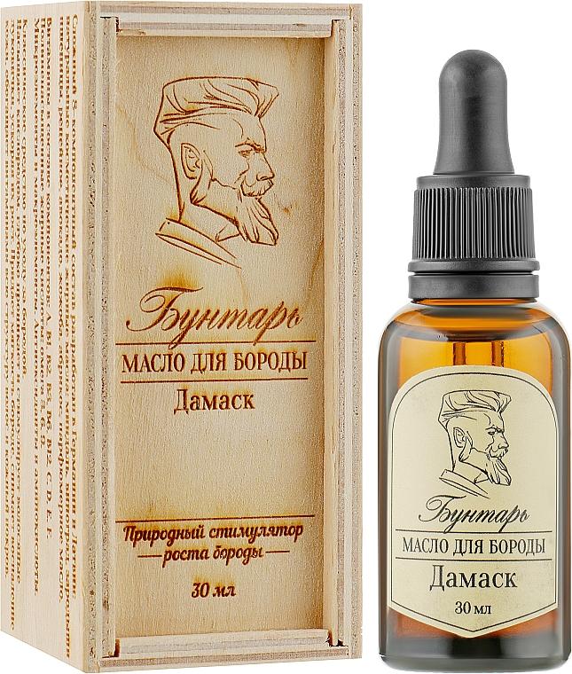 "Масло для бороды ""Дамаск"" - Бунтарь"