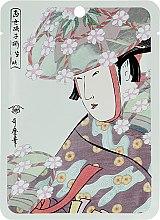 Духи, Парфюмерия, косметика Тканевая маска для лица «Алоэ+Экстракт цветков сакуры» - Mitomo Aloe Cherry Blossom Facial Essence Mask