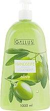 Духи, Парфюмерия, косметика Крем-мыло c экстрактом оливок - Gallus Soap