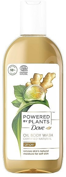 Гель для душа с имбирным маслом - Dove Powered by Plants Oil Body Wash Ginger