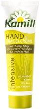 Духи, Парфюмерия, косметика Крем для рук и ногтей - Kamill Intensive Hand Cream (мини)