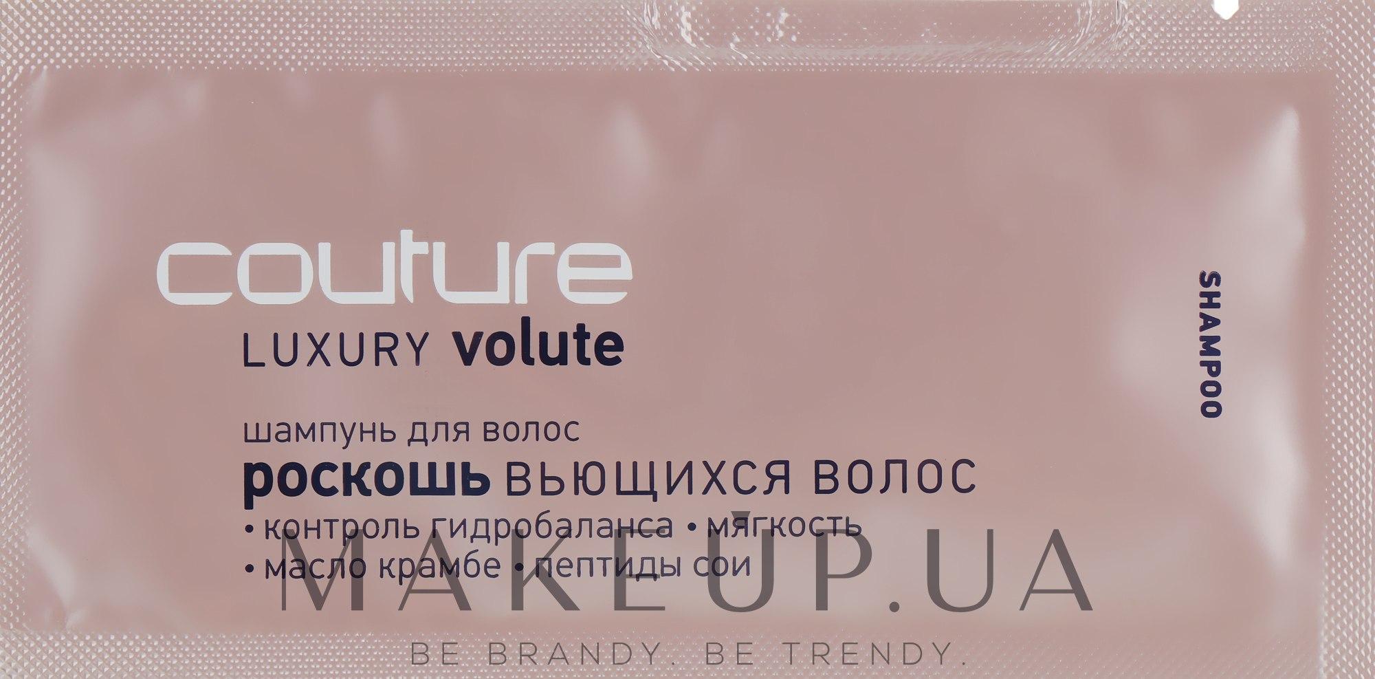 """Шампунь для волос """"Роскошь вьющихся волос"""" - Estel Professional Luxury Volute Haute Couture (пробник) — фото 10ml"""
