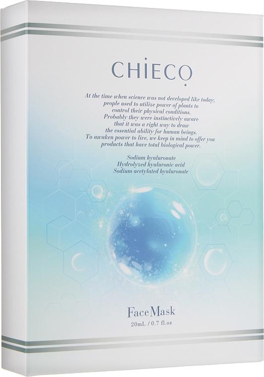 "Маска для лица ""Тройная Гиалуроновая Кислота"" - Ginza Tomato CHIECO Anti-Aging Face Mask"