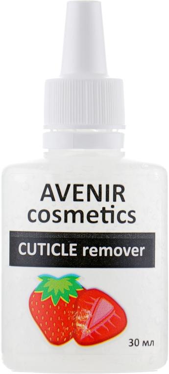 """Средство для удаления кутикулы """"Клубника"""" - Avenir Cosmetics Cuticle Remover"""