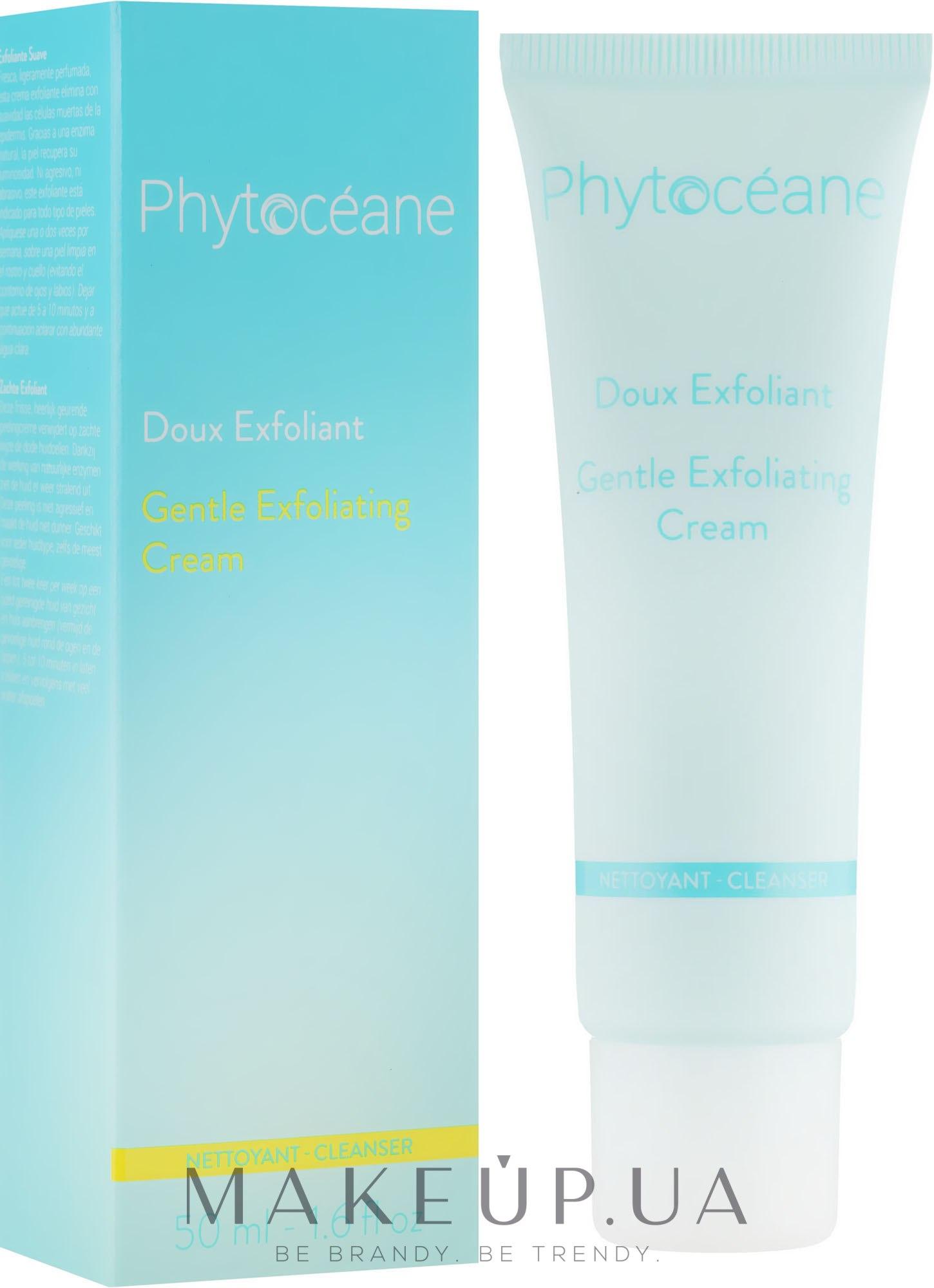 Нежный эксфолиирующий крем для лица - Phytoceane Gentle Exfoliating Cream For Face — фото 50ml