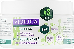 Духи, Парфюмерия, косметика Универсальный восстанавливающий крем - Viorica Spirulina All Purpose Moisturizer Restructuring