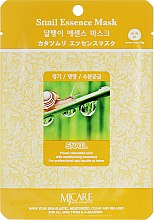 Духи, Парфюмерия, косметика Тканевая маска для лица с муцином улитки - Mijin Snail Essence Mask