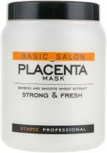 "Духи, Парфюмерия, косметика Маска для волос ""Плацента"" - Stapiz Basic Salon Placenta"