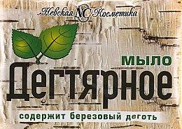 """Набор мыла """"Дегтярное"""" - Невская Косметика — фото N1"""