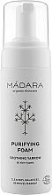 Пінка для очищення шкіри обличчя - Madara Cosmetics Purifying Foam — фото N4