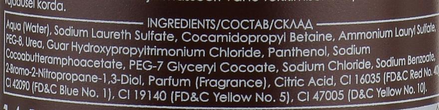 """Шампунь для сухих и поврежденных волос """"Масло какао"""" - Ziaja Shampoo for Dry and Damaged Hair — фото N3"""