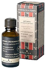 Духи, Парфюмерия, косметика Жирное масло Арганы (железное дерево) - Botanika Natural Argan Oil