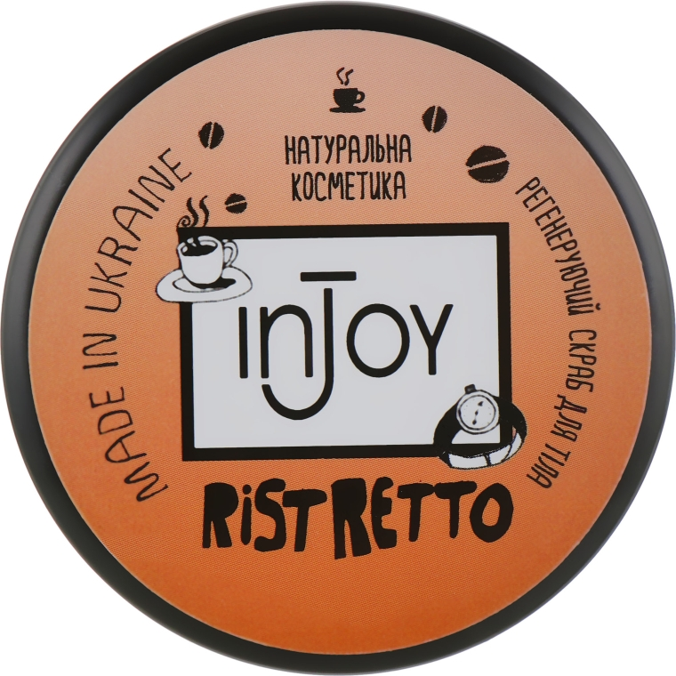 "Скраб для тела ""Ristretto"" - InJoy Coffee Line"