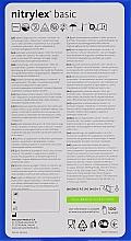 Перчатки нитриловые нестерильные неприпудренные S, голубые - Mercator Medical Nitrylex Basic — фото N2