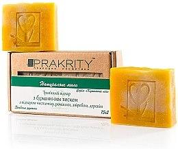 """Духи, Парфюмерия, косметика Натуральное мыло """"Травяной отвар с воском с отваром чистотела, ромашки, зверобоя, тысячелистника"""" - Prakrity"""