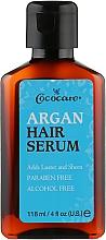"""Духи, Парфюмерия, косметика Сыворотка для волос """"Арган"""" - Cococare Argan Hair Serum"""